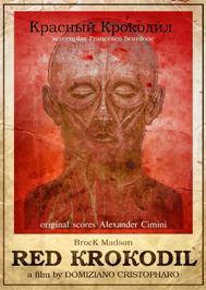 redkrokodil-poster