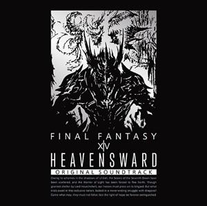 FF Heavensward
