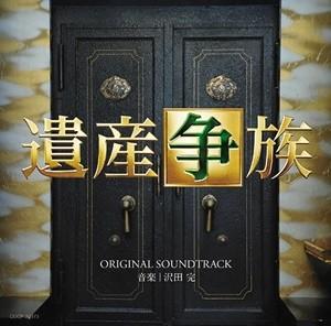 Isan Sozoku cover (Kan Sawada)