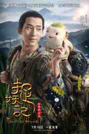 monsterhunt-4