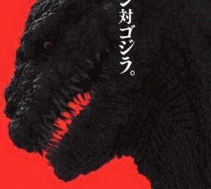 Godzilla Resurgence Cover